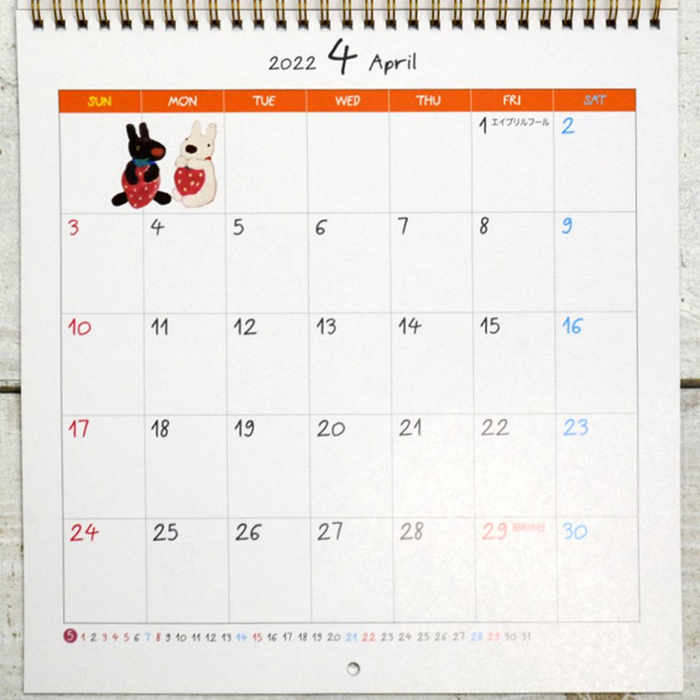 2022年 ウォールカレンダー AM130-87 LG