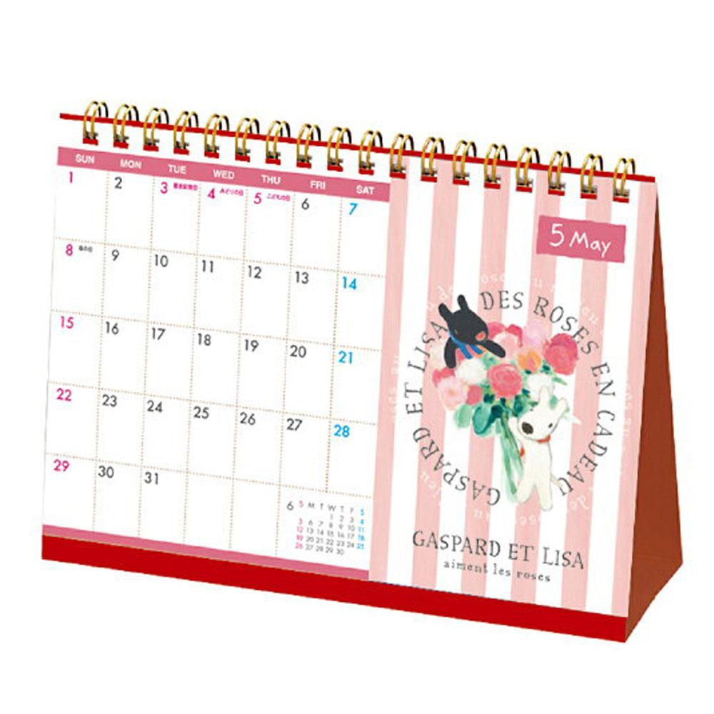 2022年 卓上カレンダー MO90-99 LG