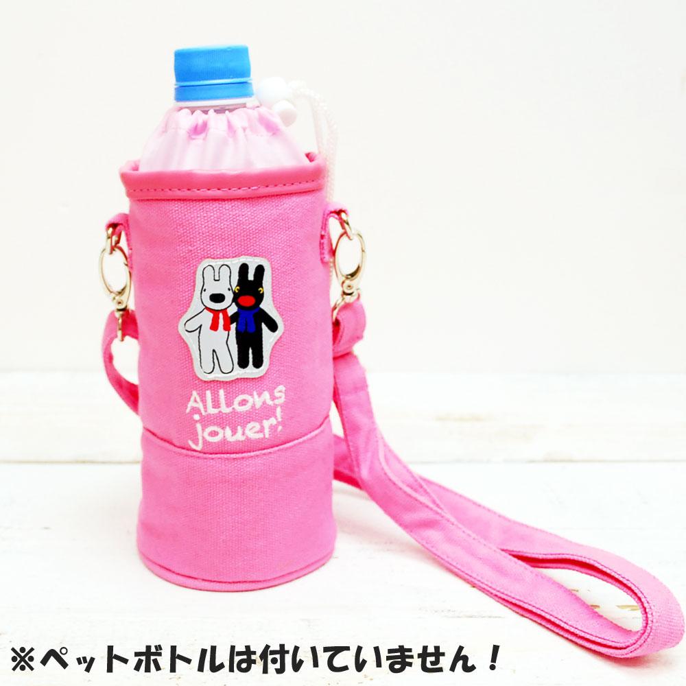 リサとガスパール ショルダー付ボトルケース 077810 LG
