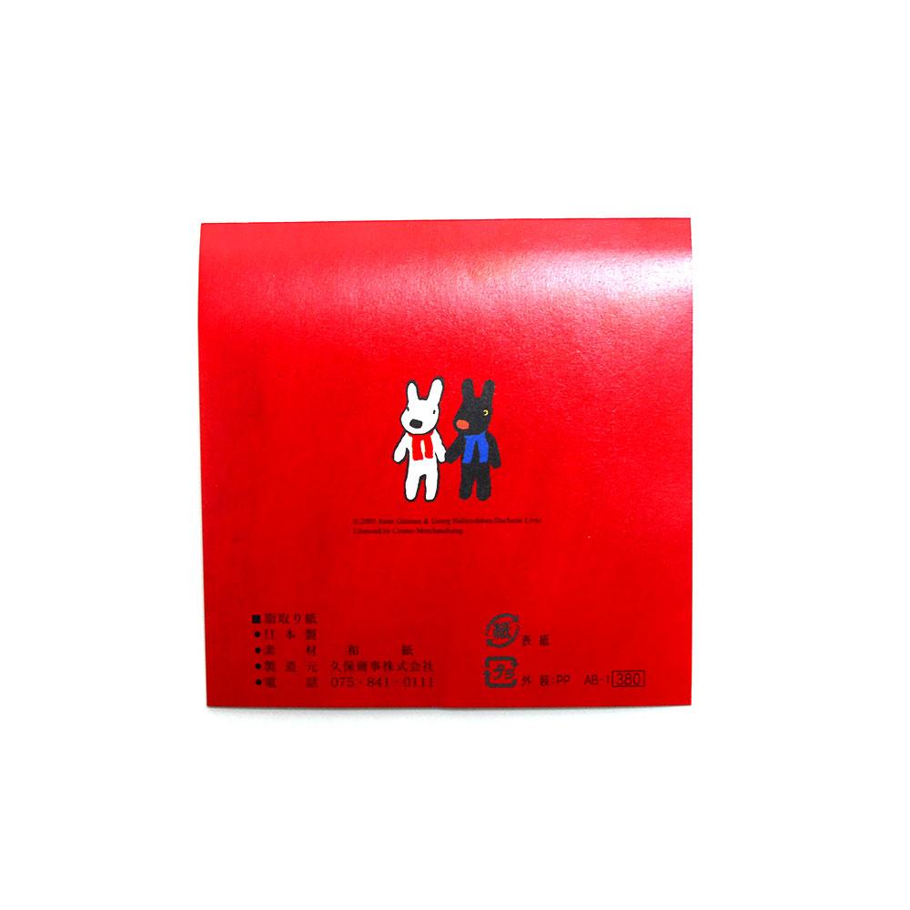 脂取り紙(マジックショー) AB-2 LG