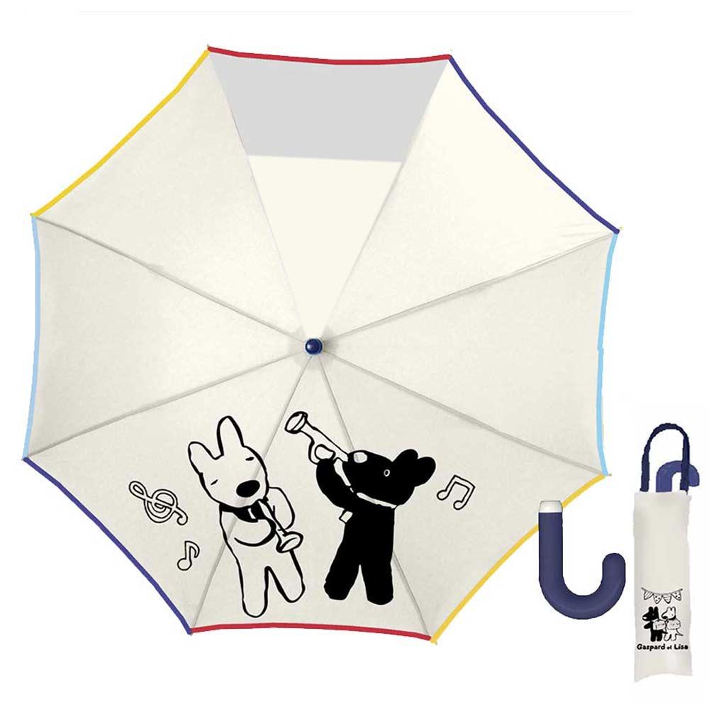 50cmキッズ折りたたみ傘(ミュージック)オフホワイト LG-120C-20 LG