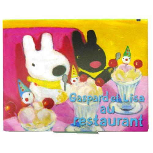 脂取り紙 (レストラン) LG