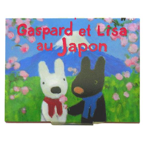 脂取り紙 (ジャポン) LG