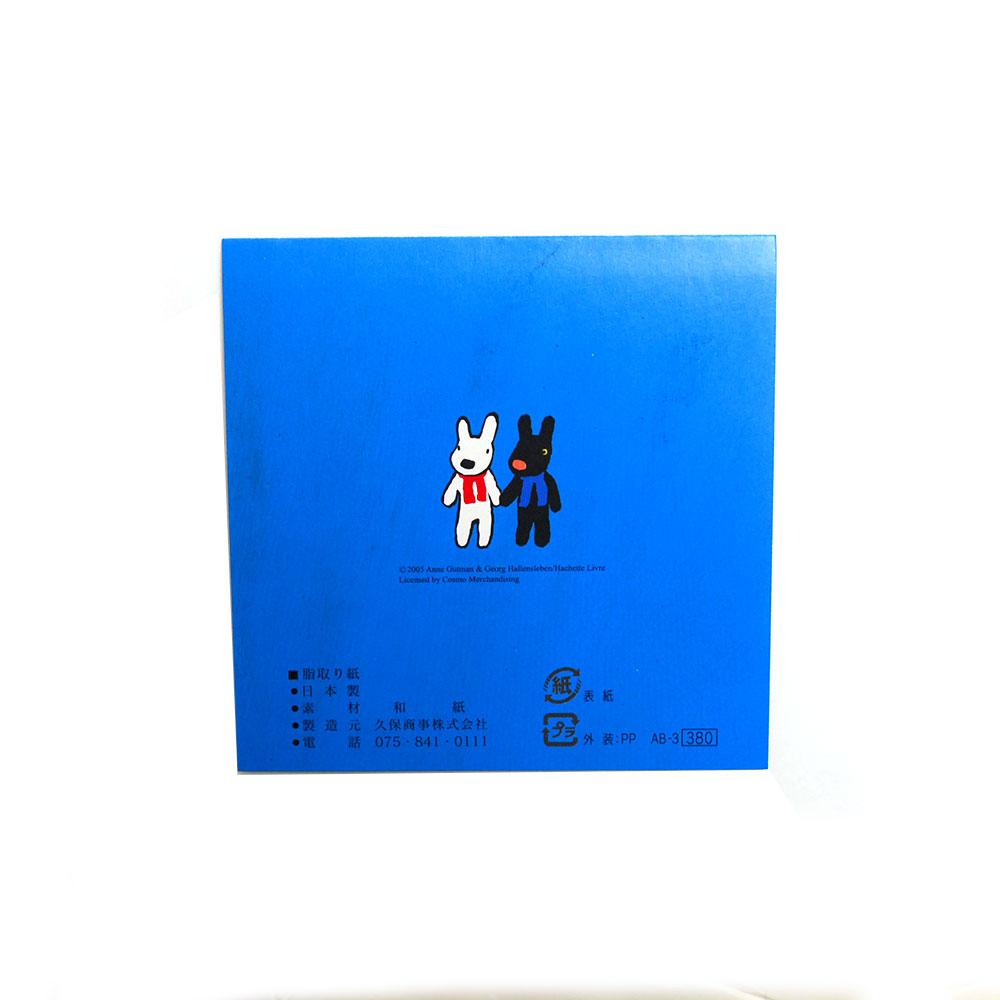 脂取り紙(たいくつないちにち) AB-3 LG