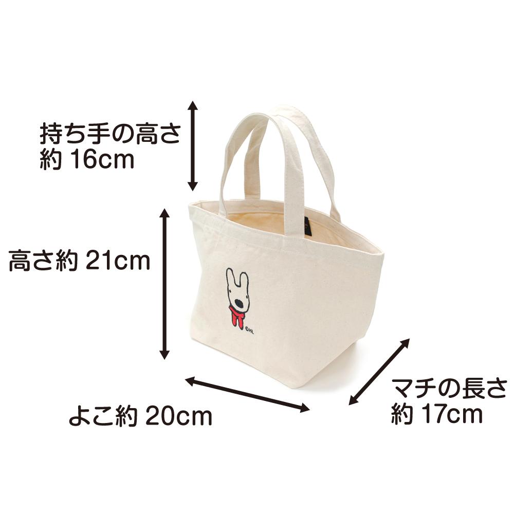 刺繍トートバッグ (リサ)  LG
