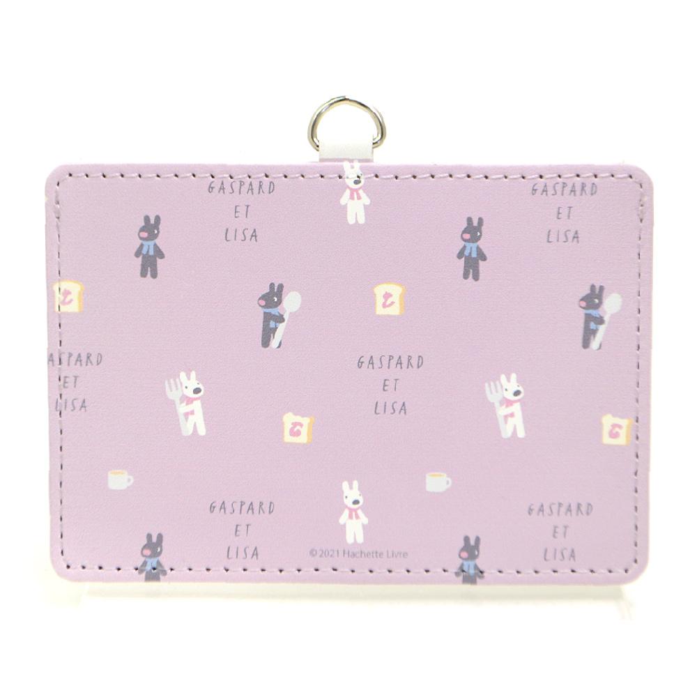 【ネックストラップ付 2ポケットパスケース(ピンク)LG