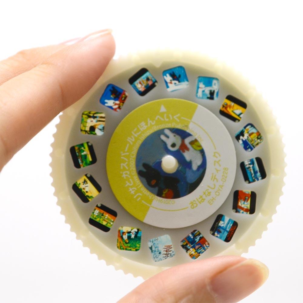 おそらの絵本Mini プロジェクター&おはなしディスク(リサとガスパールにほんへいく) LG