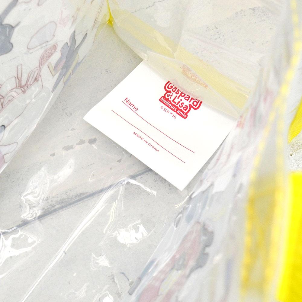 縫製トートビーチバッグ 089783 LG
