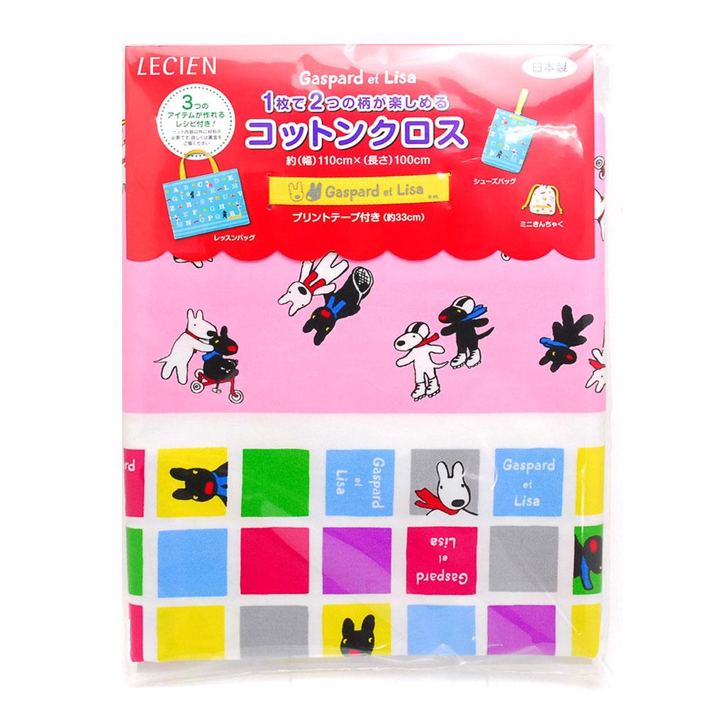 【生産終了品】コットンカットクロス(TOWATOMO/ピンク) 8543 LG