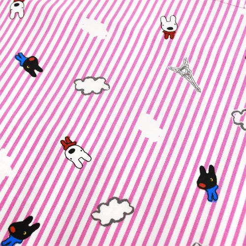【生産終了品】キッズ用H型エプロン 雲とエッフェル塔(ピンク)130cm LI632-91 LG