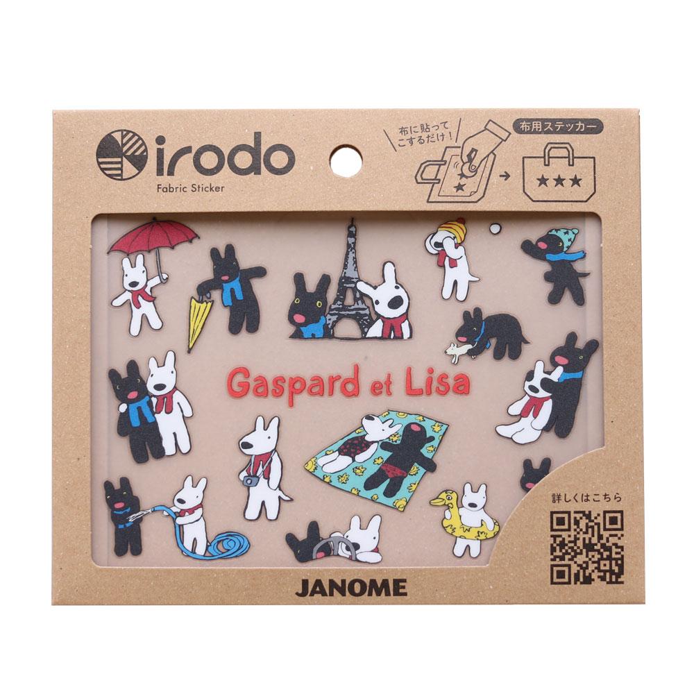布用ステッカーirodo(ピクニック) 200-476-100 LG