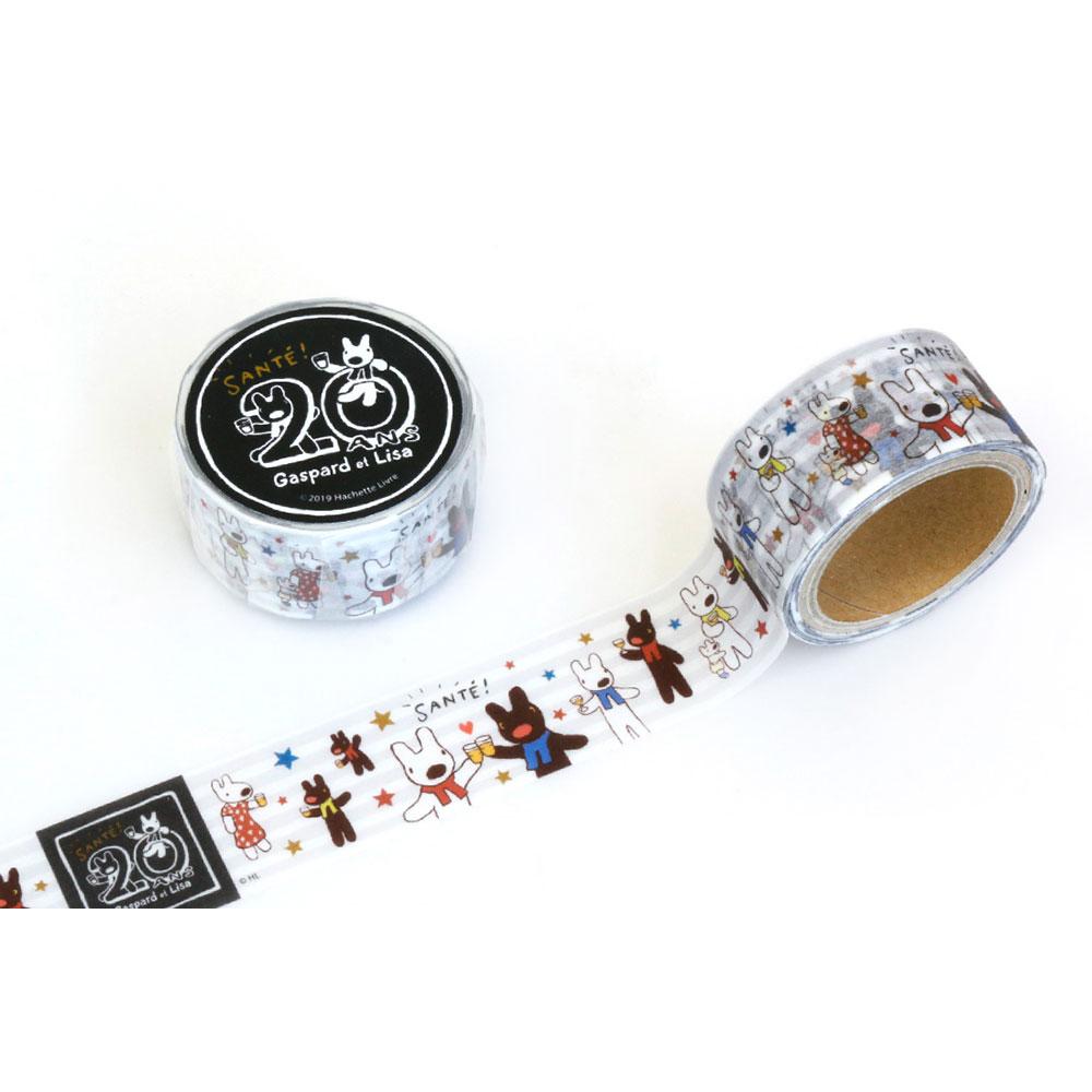 マスキングテープ(サンテ!ファミリー) KL00003-17 LG