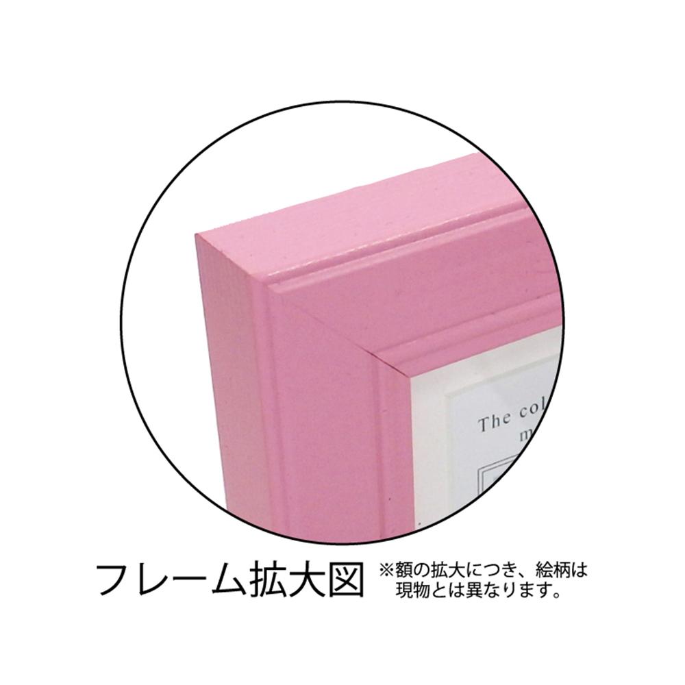 ミニアートフレーム(ローズブーケ) GL-00675 LG
