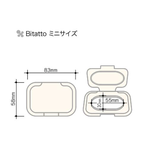 ウェットシートふた Bitatto ミニ(ブラック)  LG