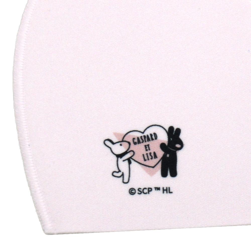 【公式ショップ限定】抗菌マスク(ハート)モーヴピンク LG