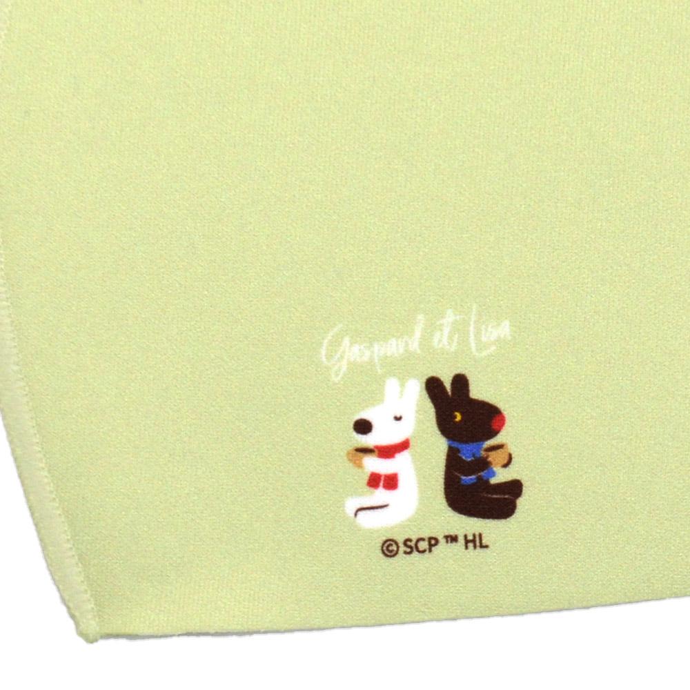 【公式ショップ限定】抗菌マスク(カフェ)グリーン LG