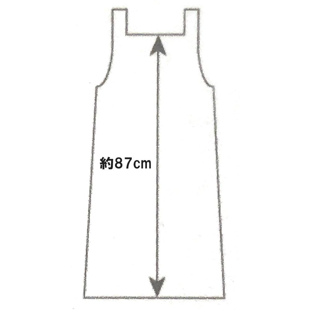 後ろ結びエプロン (ひょっこリサガス) 7083-0823-60 LG