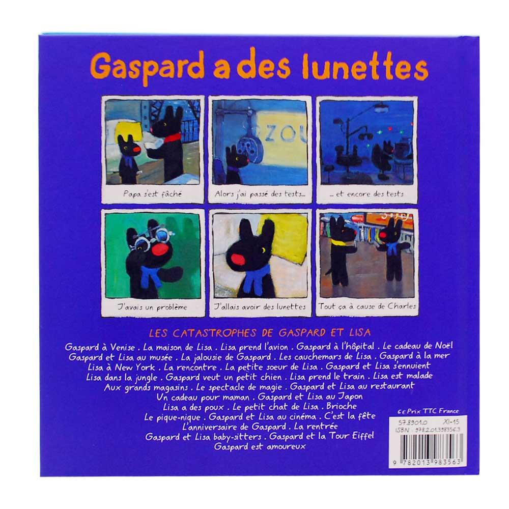【フランス語のえほん】30 Gaspard a des Lunettes(日本語版未発売) LG