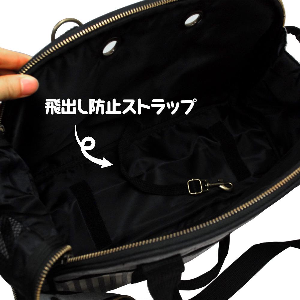 【生産終了品】【ペットグッズ】キャリーバッグS(モノトーン) 75290267 LG