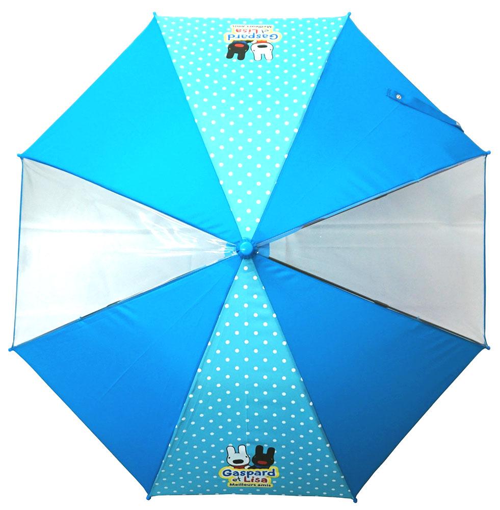 50cmキッズ長傘(ドットコンビ)水色 LG-505B LG