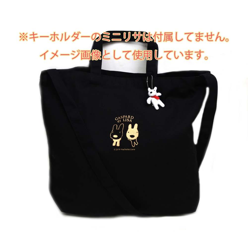 【公式ショップ限定】★2WAY★キャンバスショルダートート(ブラック)  LG