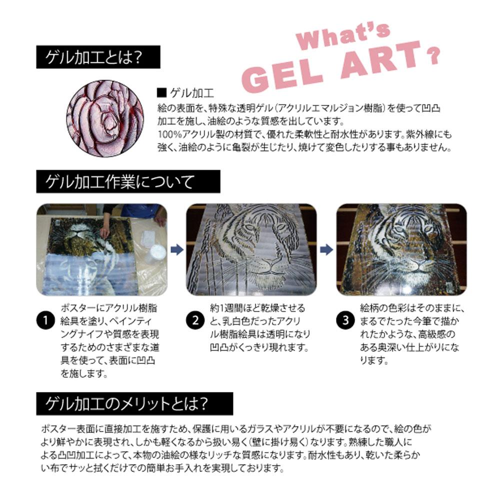 アートフレームS(バラの花束を) GL-02028 LG