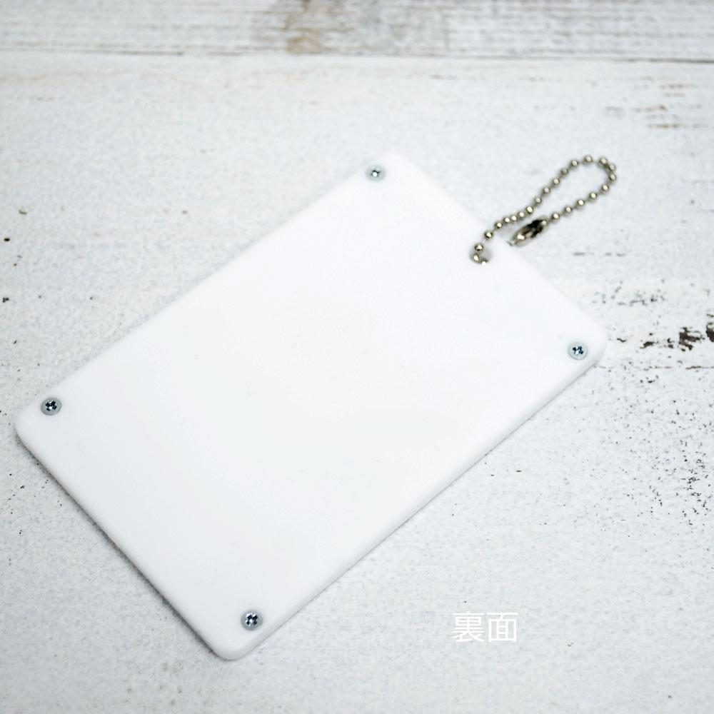 【公式ショップ限定】カードケース(ちらし)  LG