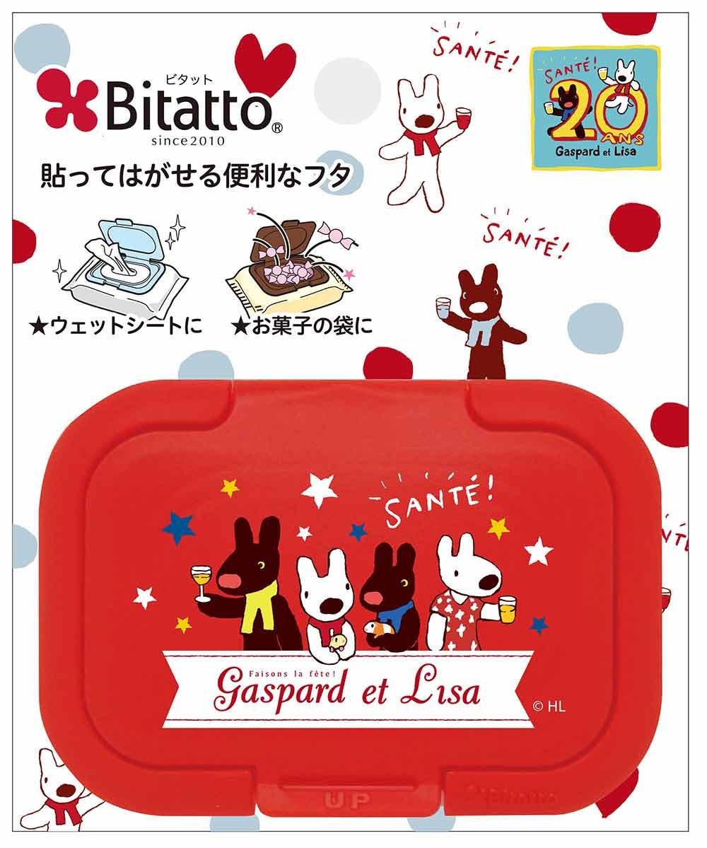 ウェットシートふた Bitatto ミニ(20th乾杯!)レッド  LG