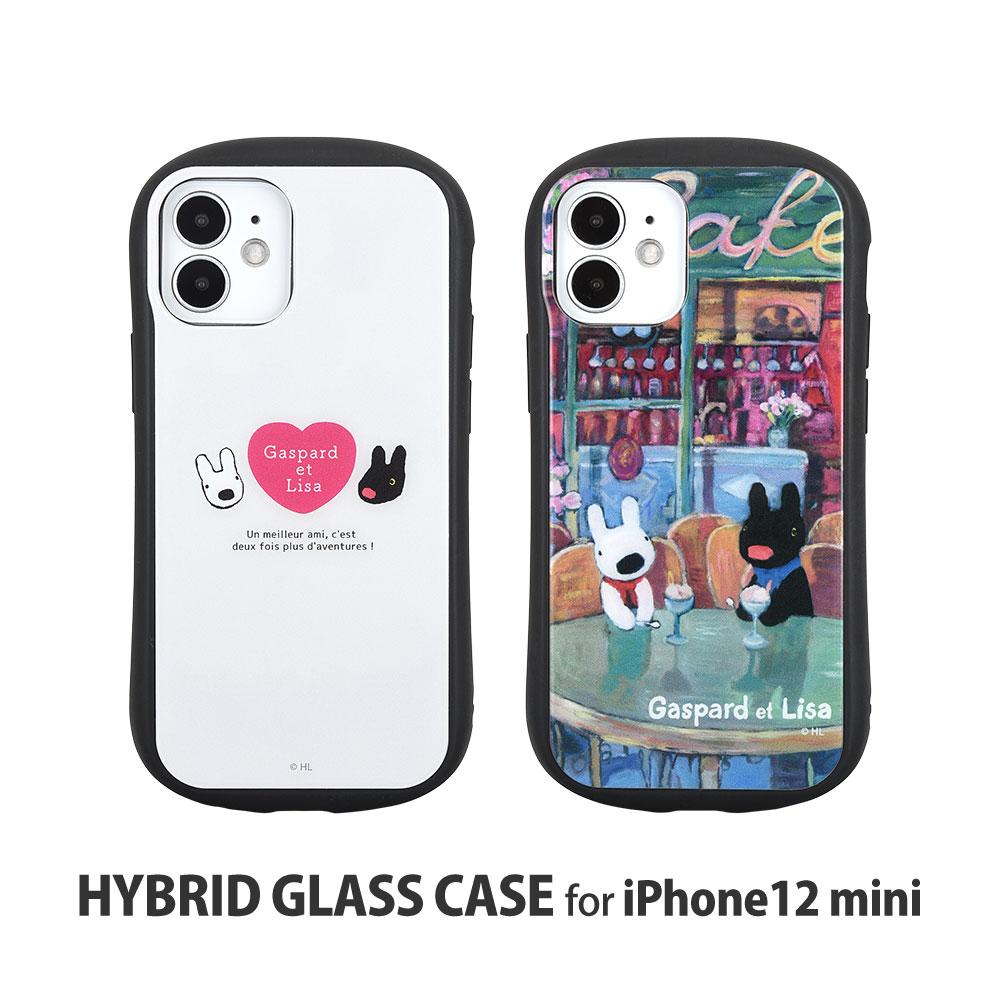 iPhone12mini対応ハイブリッドガラスケース(ハート) COS-117A LG