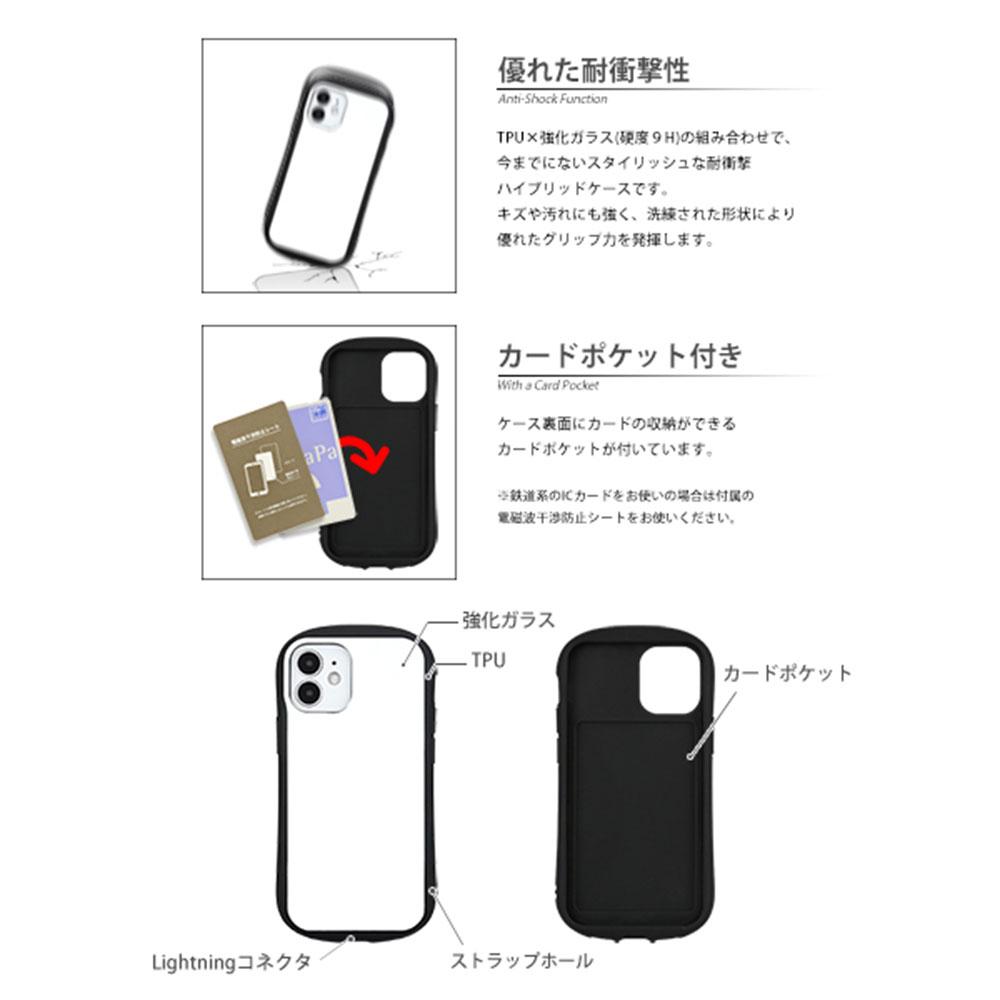 iPhone12mini対応ハイブリッドガラスケース(カフェ) COS-117B LG