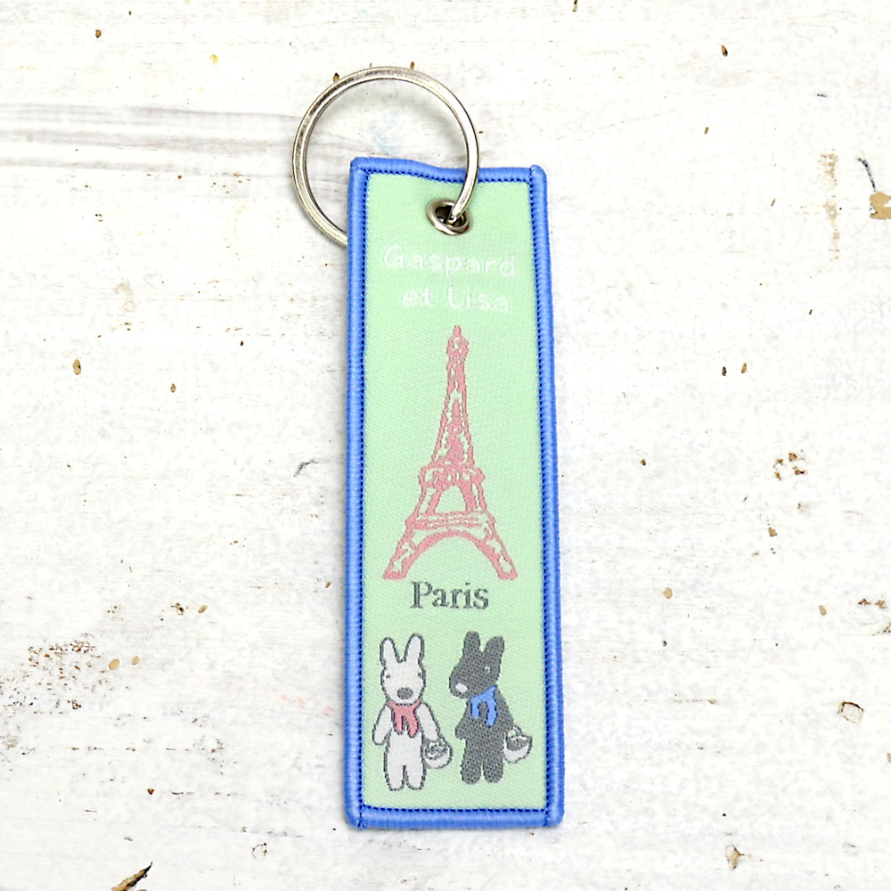 フライトタグ (Paris) S02C1740 LG