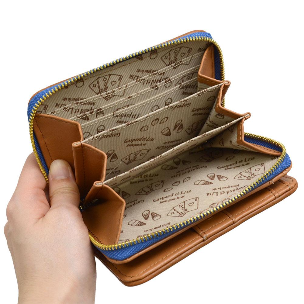 財布 R札入(一緒に遊ぼう)ブルー GL-0162 LG