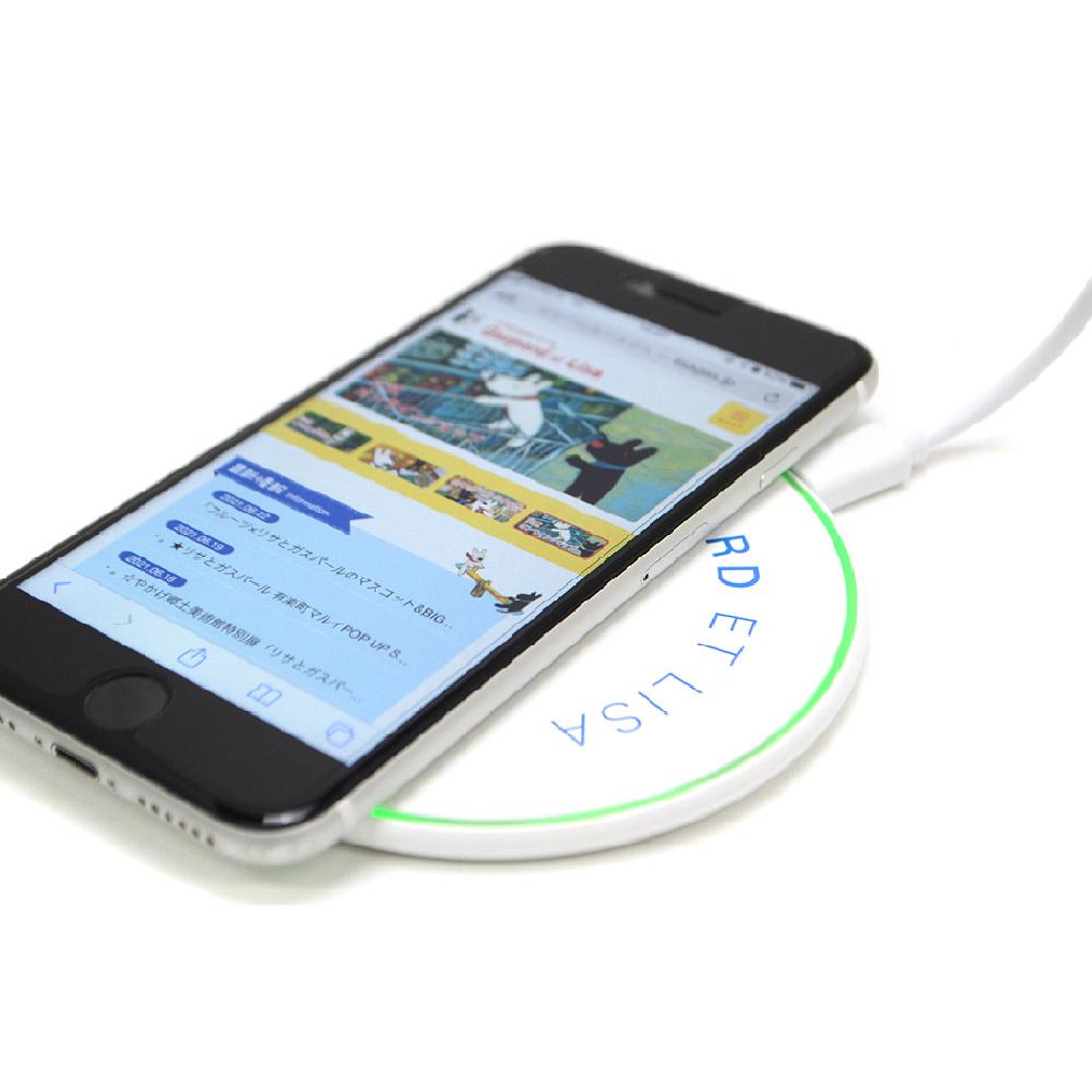 【公式ショップ限定】ワイヤレス充電器(ガスパールとこいぬ)LG