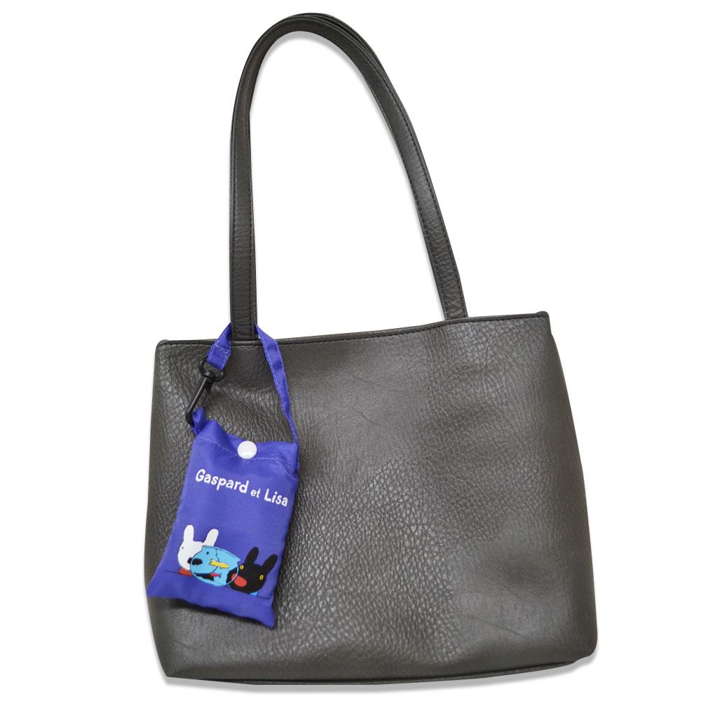 ちょこっと便利な買い物バッグ(ブル−パ−プル)  LG
