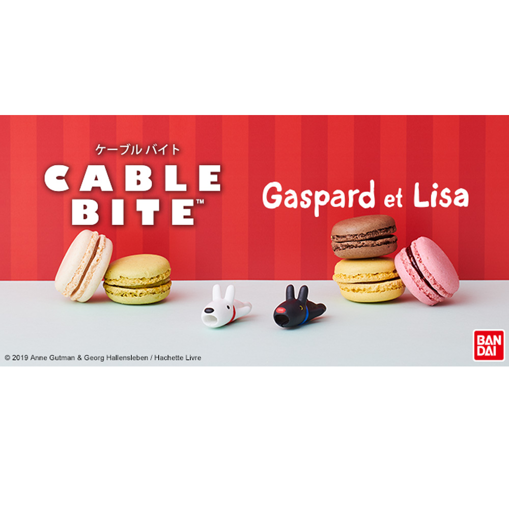 ケーブルバイト リサとガスパール01 リサCAB LG
