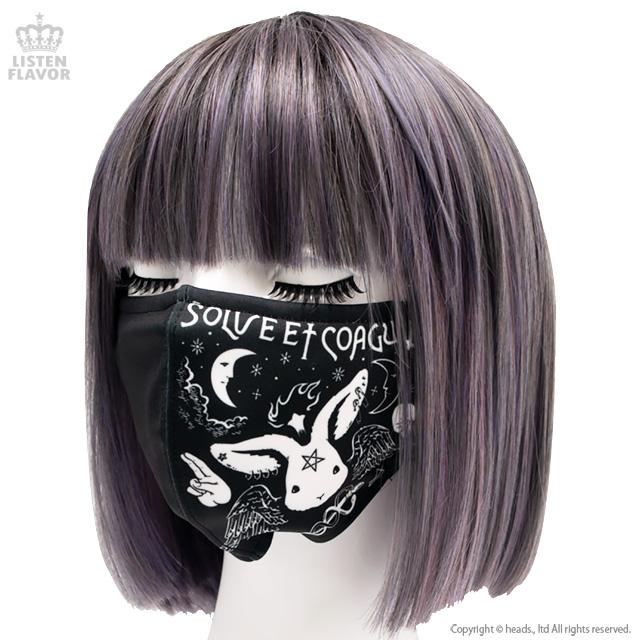 闇の儀式ファッションマスク 【闇の儀式】/ リッスンフレーバー [原宿系ファッション]