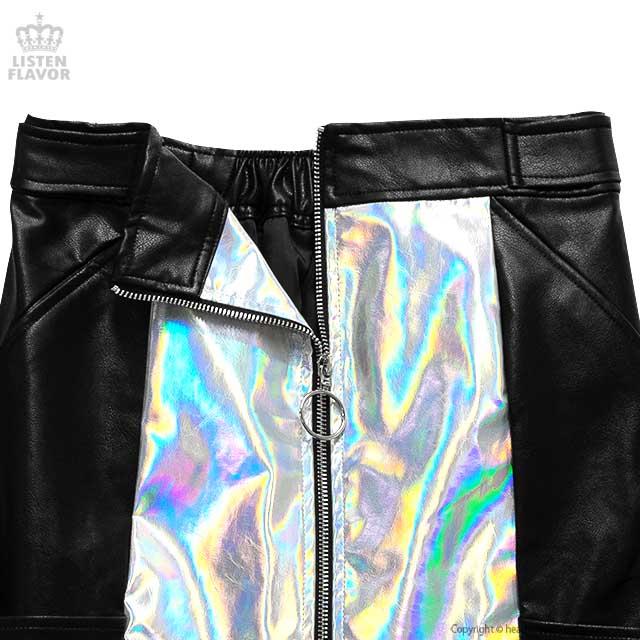 ホログラフィックレザー台形スカート【BLACK】/リッスンフレーバー