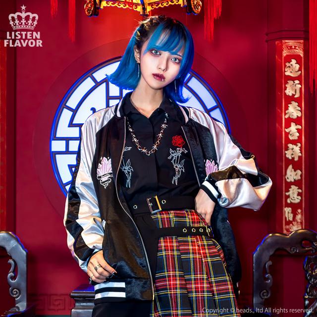 ベルト付レイヤード風アシメプリーツマキシ 【BLACK】/リッスンフレーバー [原宿系ファッション]