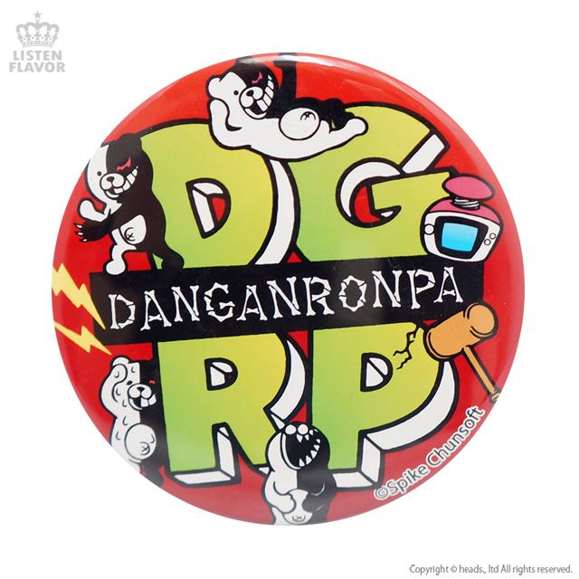 ちっちゃいモノクマDGRPロゴ 缶バッジ (76mm) / ダンガンロンパ×リッスンフレーバー