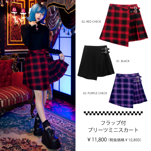 フラップ付プリーツミニスカート 【BLACK】/リッスンフレーバー
