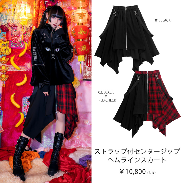 ストラップ付センタージップヘムラインスカート 【BLACK×RED CHECK】/リッスンフレーバー