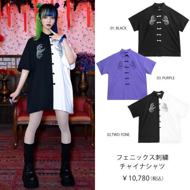 フェニックス刺繍チャイナシャツ 【TWO-TONE】/リッスンフレーバー