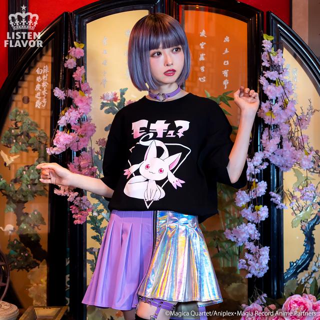 小さいキュゥべえ BIG Tシャツ【BLACK】 /マギアレコード 魔法少女まどか☆マギカ外伝×リッスンフレーバー[原宿系ファッション]