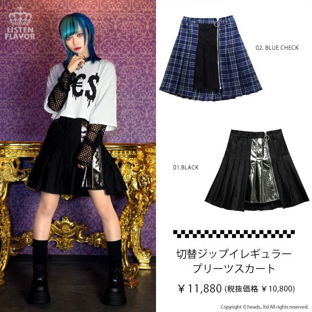 切替ジップイレギュラープリーツスカート【BLUE CHECK】/リッスンフレーバー