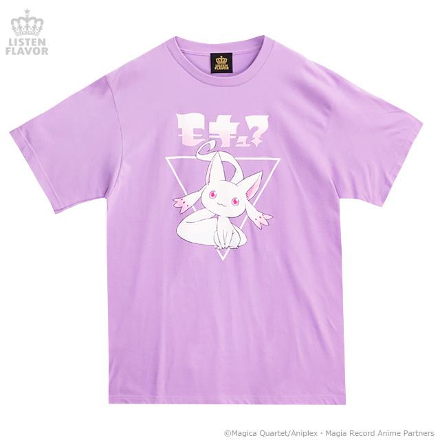 小さいキュゥべえ BIG Tシャツ【LAVENDER】 /マギアレコード 魔法少女まどか☆マギカ外伝×リッスンフレーバー[原宿系ファッション]