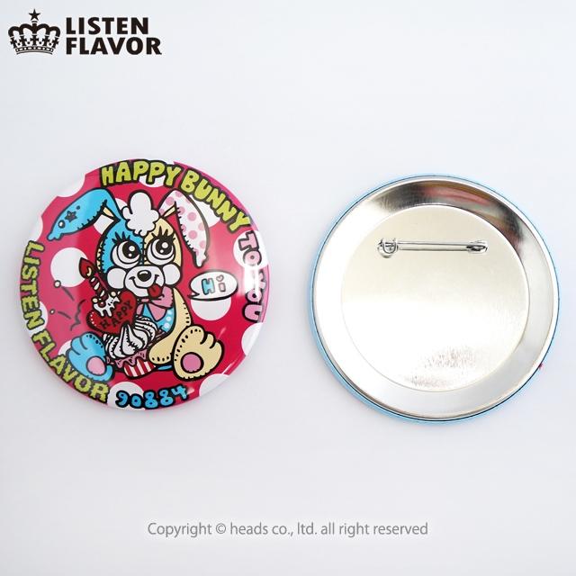 ハッピーバニーちゃんの缶バッジ(76mm) / 紅林大空×リッスンフレーバー [原宿系ファッション]