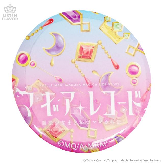 ソウルジェム総柄缶バッジ【MAGICAL PINK】 (57mm)/ マギアレコード 魔法少女まどか☆マギカ外伝×リッスンフレーバー [原宿系ファッション]