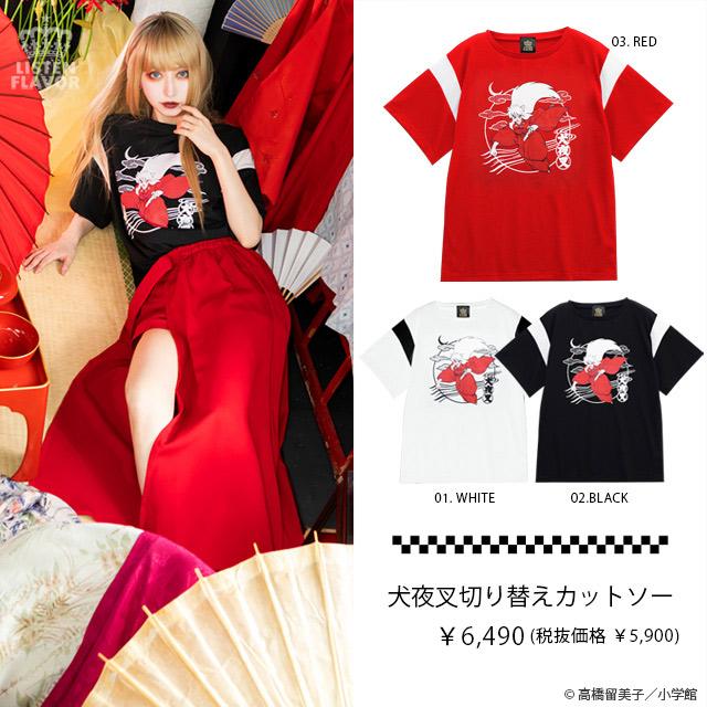 犬夜叉切り替えカットソー【RED】 /犬夜叉×リッスンフレーバー