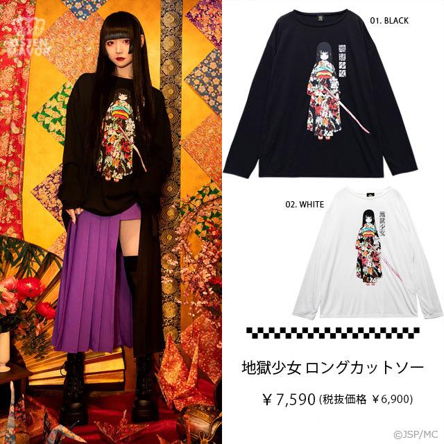 地獄少女ロングカットソー【BLACK】 / 地獄少女×リッスンフレーバー