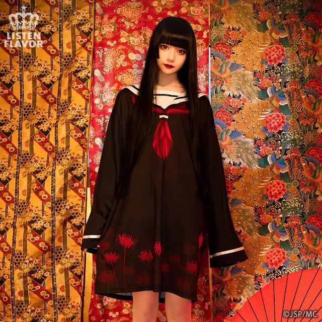 閻魔あい セーラーワンピ【BLACK】 / 地獄少女×リッスンフレーバー